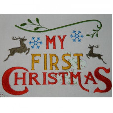 My First Christmas - Christmas Wordart